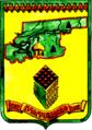 Molchanovsky district of Tomsk Oblast coat of arms.png