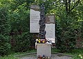 Monument in memory of the Massacres of Poles in Volhynia, Rakowicki cemetery, 26 Rakowicka street, Kraków, Poland.jpg