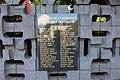 Monument morts Bondy 9.jpg