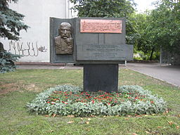 Monument to Mykola Arkas.jpeg