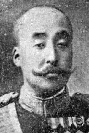 Prince Nashimoto Morimasa - Image: Morimasa Nashimotonomiya