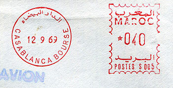 Morocco stamp type D4A.jpg