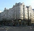 Moscow, 4 Tverskaya-Yamskaya 26.jpg