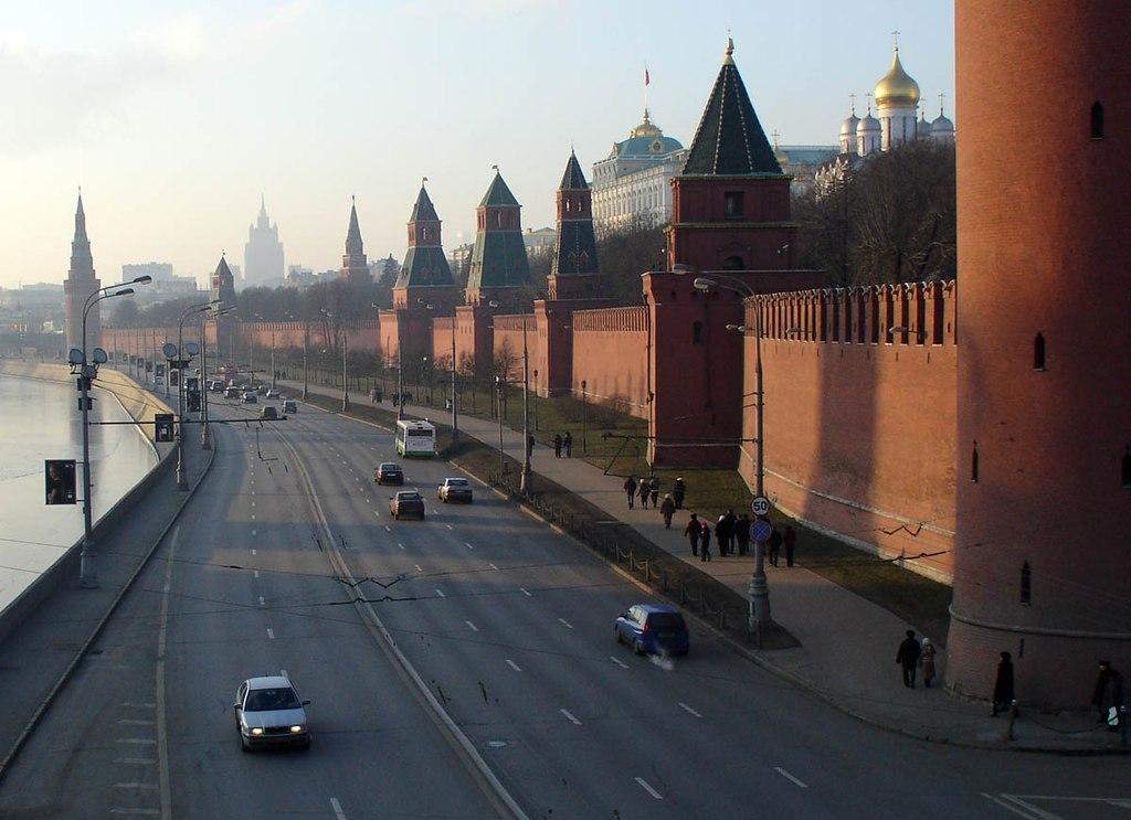 Murallas del Kremlin de Moscú