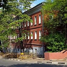 Справка 002 о у Шепелюгинский переулок военно медицинская академия клуб санкт-петербург