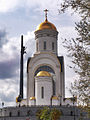Moscow-Georg.jpg