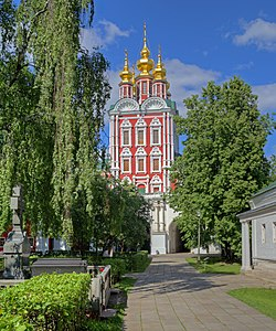 Moscow 05-2012 Novodevichy 25.jpg