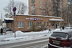Moscow Post Office 125124 - 2.jpeg