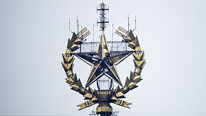Main building of Moscow State University - The star on top of the building.