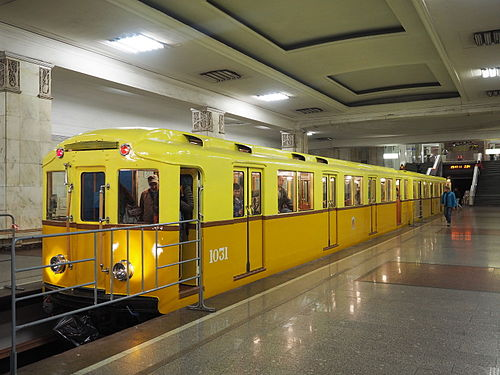 Moscow metro A 1031 museum car.jpg
