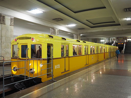 Moscow metro A 1031 museum car
