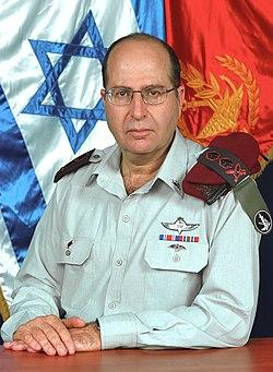 Moshe «Bogie» Yaalon, Chief of General Staff.jpg