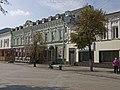Moskovskaya Street 66 Penza.jpg