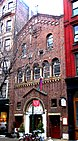 Most Holy Crucifix Church 378 Broome Street.jpg