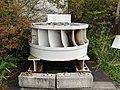 Mount Akagi general tourist information office Francis turbine.jpg