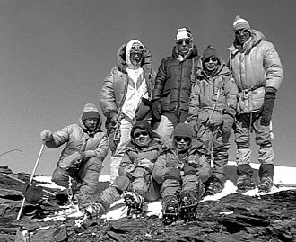 Junko Tabei - Junko Tabei on Communism Peak in 1985 together with two other Japanese and four Estonian mountaineers. Photo by Jaan Künnap.