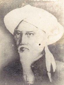 Sabilal Muhtadin Pdf