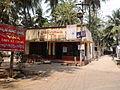 Mulaparru - A.P. Village of Westgodavari District.jpg