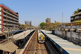 Grant Road - The Grant Road railway station on the Western Railway Line