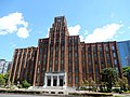 Municipal Research Building (2018-05-04) 02.jpg