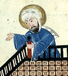 "Muslim depiction of Muhammad - 17th century Ottoman copy from the ""Edinburgh codex"".jpg"
