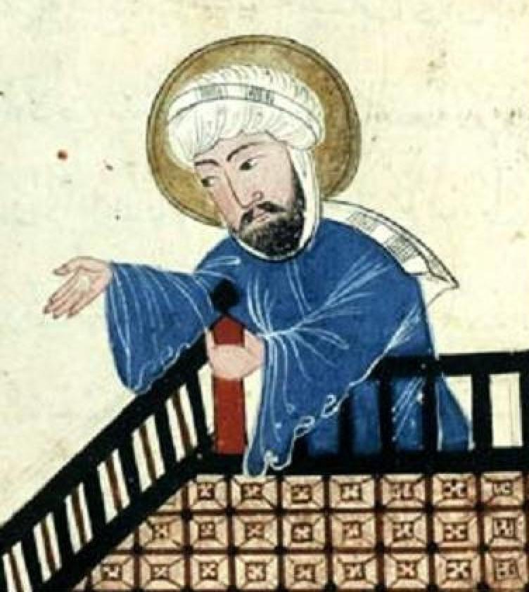 "Muslim depiction of Muhammad - 17th century Ottoman copy from the ""Edinburgh codex"""