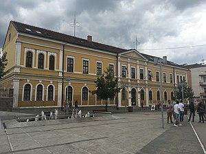 Kraljevo - Kraljevo City Museum