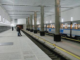 Myakinino (Moscow Metro) - Image: Myakinino (Мякинино) (4323510058)