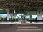 Mysore Airport departures area, July 2016.jpg