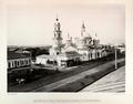 N.A.Naidenov (1891). Views of Moscow. 21. Tverskaya-Yamskaya Street.png