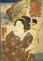 NDL-DC 1306573 Utagawa Kuniyoshi crd.jpg
