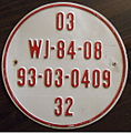 NETHERLANDS Livestock Transportation Trailer plate - Flickr - woody1778a.jpg