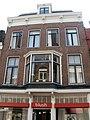 Naauw 2 Leeuwarden.jpg