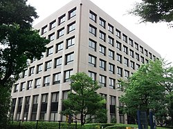 Nagoya Family Court 20140824.JPG