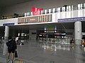 Nanchang Railway Station 20161003 072105.jpg
