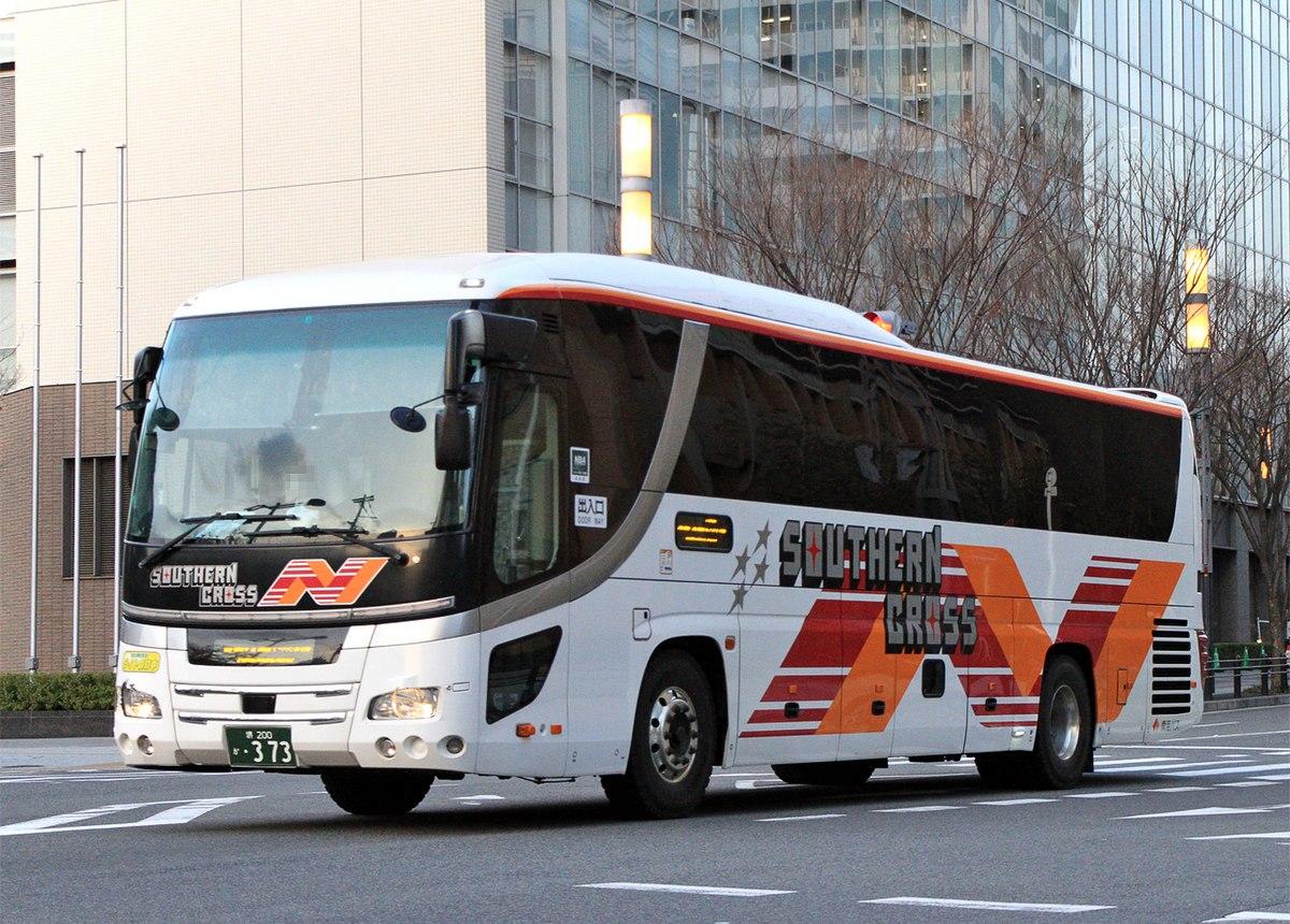 バス 時刻 表 新 南海