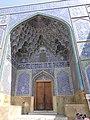 Naqshe Jahan, Isfahan, Isfahan Province, Iran - panoramio (26).jpg