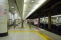 Narita airport terminal station 2 No2.JPG