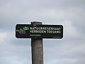 Nationaal Park De Alde Feanen. Locatie, It Wikelslân 09.JPG
