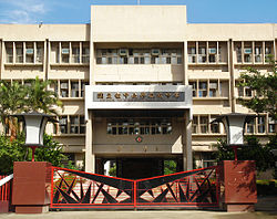 National Taichung Girls Senior High School.JPG