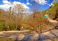 Natural Heritage Site near Lasdana(a famous tourist attraction), Bagh Azad Kashmir, Pakistan.jpg