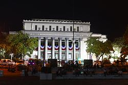 Negros Occ Prov Capitol at Night.JPG