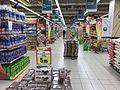 Nesto Hypermarket.jpg