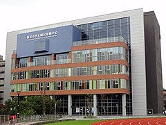 New Taipei City Xizhi Civil Sports Center 20161008.jpg