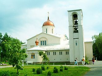 Southern Savonia - Image: New Valamo monastery main church, summer