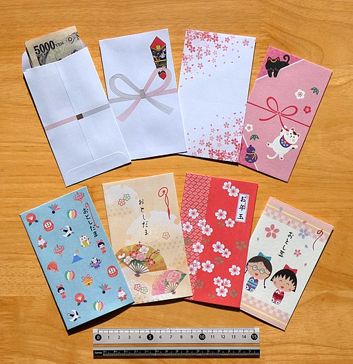 New Year's money envelopes in Japan (2)