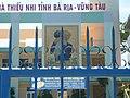 Nhà thiếu nhi tỉnh Bà Rịa - Vũng Tàu.jpg