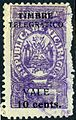 Nicaragua 1912 TELEGRATICO telegraph stamp error.JPG