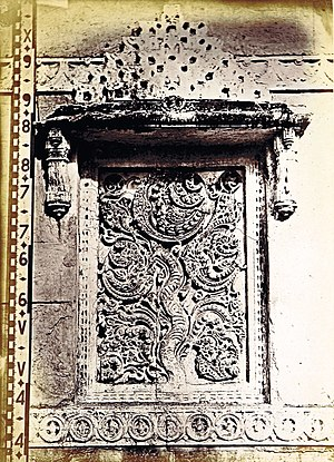 Jama Mosque, Ahmedabad - Niche between side-arches