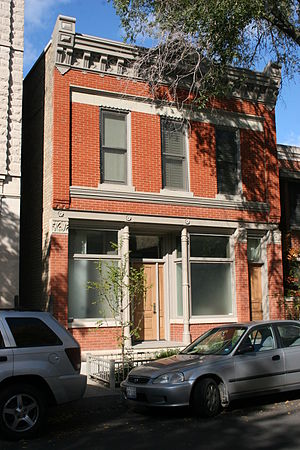 Richard Nickel - Richard Nickel Studio and residence, in Bucktown, Logan Square, Chicago.